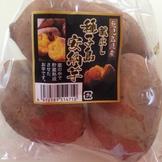 鹿児島産 安納芋