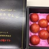 塩トマト(熊本産)
